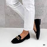 Тільки 38 р!!! Стильні лофери - туфлі жіночі чорні з ланцюжком натуральна замша, фото 3
