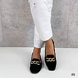Тільки 38 р!!! Стильні лофери - туфлі жіночі чорні з ланцюжком натуральна замша, фото 4