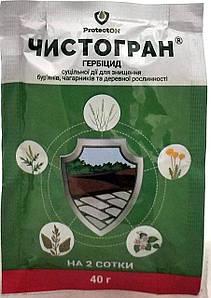Гербіцид Чистогран 40г