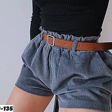 Женские шорты, турецкий вельвет, р-р 42-44; 44-46 (джинс)