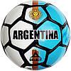 Мяч футбольный Select FB WC 2018 ARGENTINA -  Размер 4