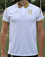 Новое поло сборной Украины Joma UKRAINE - FFU303011.18