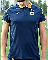 Новое поло сборной Украины Joma UKRAINE - FFU303012.18