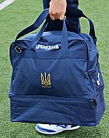 Дорожная сумка сборной Украины Joma UKRAINE - FFU400007300