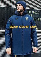 Новая зимняя куртка сборной Украины Joma UKRAINE - FFU209031.18