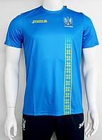Официальная реплика футболки сборной Украины Joma - FFU401012.17