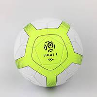 Мяч футбольный UHLSPORT STARTER TRAINING 100163504 (размер 5)