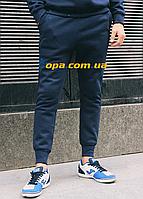 Зимові спортивні штани Joma PANTEON II - 100889.331