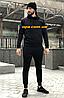 Зимний костюм Joma ATENAS II 100887.100+100889.100