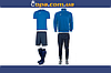 Набор тренировочный Joma Combi (5 предметов) (синий)