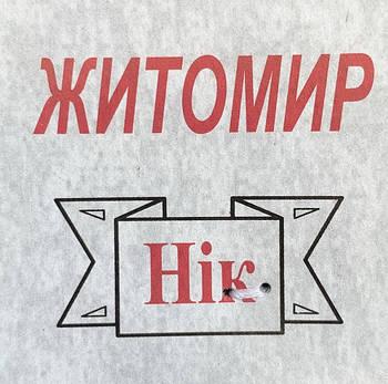 НИК Житомир - мужские с сеткой