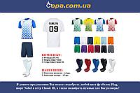 Набір для команди Joma Team Flag - 15 шт. з нанесенням номерів і прізвищ!