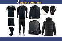 Зимовий набір футболіста Joma Champion IV (10 предметів) (чорний)