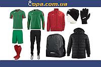 Зимовий набір футболіста Joma Champion IV (10 предметів) (темно-зелений/червоний)