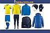 Зимовий набір футболіста Joma Champion IV (10 предметів) (жовто-синій)