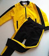 Костюм детский спортивный желтый с черным с лампасами