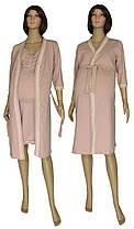 Комплект с кружевом, ночная рубашка и легкий халат для беременных и кормящих 21016 Santolina Light Капучино