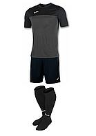Комплект футбольної форми Joma WINNER - (темно-сірий)