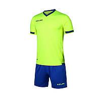 Комплект детской футбольной формы Kelme ALAVES - K15Z212C.9915