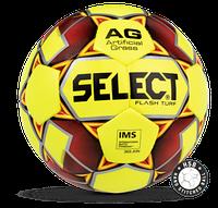 Мяч футбольный Select Flash Turf (IMS) (желтый) - Размер 5 - коллекция 2019 года