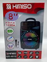Колонка KIMISO QS-4812 BT (8'BASS / 1200W) (8шт)