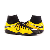 Бутсы  HypervenomX Phelon III DF IC Nike 917768-801