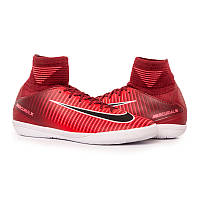 Бутсы  MercurialX Proximo II IC Junior Nike 831973-606