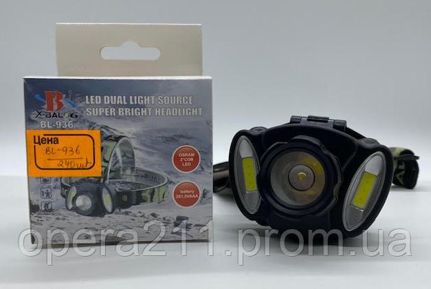 Налобный фонарик X-BAIL BL-936 ((HEAD TORCH)) (240шт)