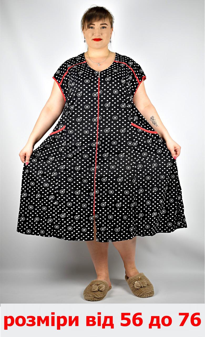 Халат женский большие размеры от 56 до 76