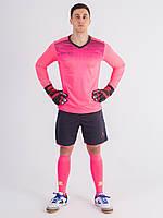 Комплект вратарской формы Kelme ZAMORA (розовый/темно-серый) 3871007-997