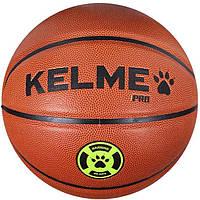 Мяч баскетбольный Kelme 9886706.9250