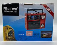 Радіо GOLON RX-201 (30шт)
