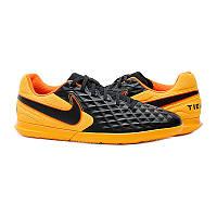 Футзалки (бампы) Nike LEGEND 8 CLUB IC AT6110-008