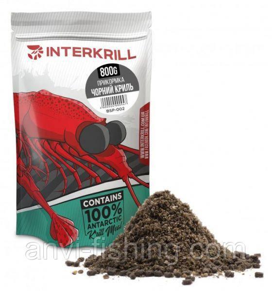 Прикормка INTERKRILL Черный Криль - 800 г