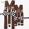 Подтяжки и бабочка, аксессуары мужские, подтяжки для мальчика, фото 3