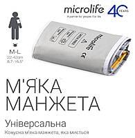 Манжет на 1 трубку тонометра микролайф  MICROLIFE ОРИГИНАЛ размер L 22-42см
