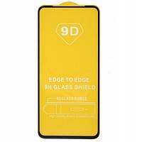 Защитное стекло TDG 9D для Tecno Pova (LD7) Full Glue черный 0,26 мм в упаковке