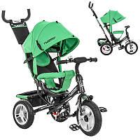 Дитячий триколісний велосипед з батьківською ручкою для самих маленьких зелений Turbo Trike Metr+ M 3113-А-N4