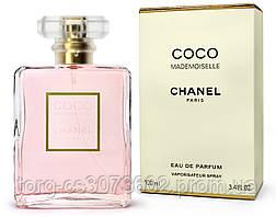 Парфюмированная вода женская Chanel Coco Mademoiselle, 100 мл.