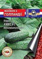 Семена огурца Аякс F1 10 шт.