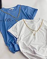 Женская стильная однотонная футболка с цепочками, фото 1