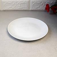 Тарелка обеденная 20 см для сервировки HLS (A1108)
