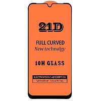Защитное стекло Fiji 21D Full Glue для Ulefone Note 10 черное 0,3 мм в упаковке