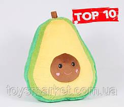 Мягкая игрушка авокадо, 27 см.