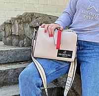 Трендовая сумка женская через плечо с широким ремешком