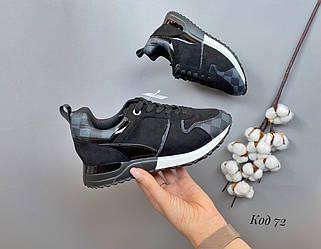 Кроссовки с массивной подошвой1036070