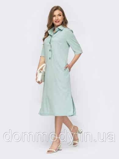 Платье женское с разрезами по бокам