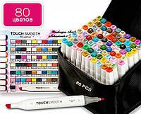 Набор качественных скетч маркеров для рисования и скетчинга Touch Smooth 80 шт, Фломастеры профессиональные