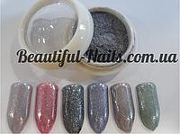 Новинка!Втирка для дизайна ногтей,голограмма(средний помол) 1-цвет