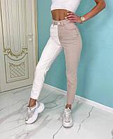 Женские стильные двухцветные джинсы МОМ, фото 1